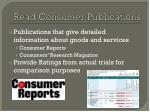 read consumer publications