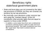 beneficiary rights state local government plans