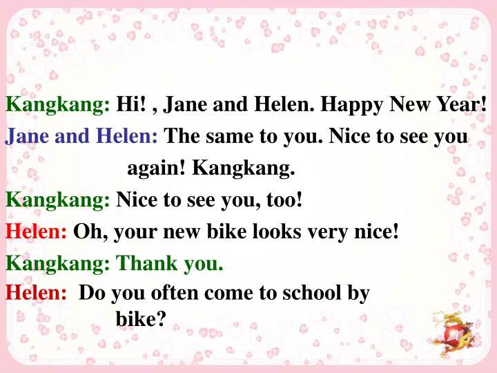 Kangkang: