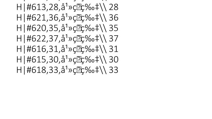 vti_cachedlinkinfo:VX|H|#608,23,幻灯片\\ 23 H|#607,22,幻灯片\\ 22 H|#611,26,幻灯片\\ 26 H|#607,22,幻灯片\\ 22 H|#613,28,幻灯片\\ 28 H|#621,36,幻灯片\\ 36 H|#620,35,幻灯片\\ 35 H|#622,37,幻灯片\\ 37 H|#616,31,幻灯片\\ 31 H|#615,30,幻灯片\\ 30 H|#618,33,幻灯片\\ 33