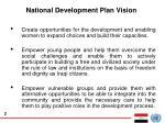 national development plan vision