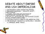 debate about empire and usa imperialism
