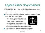 legal other requirements
