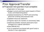 prior approval transfer