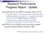 research performance progress report update