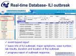 real time database ili outbreak