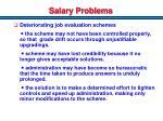 salary problems3