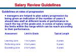 salary review guidelines3