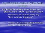 legal questions asked by first year teachers12