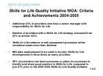 skills for life quality initiative woa criteria and achievements 2004 2005