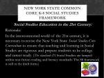 new york state common core k 8 social studies framework