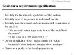 goals for a requirements specification