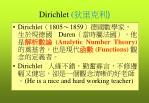 dirichlet1