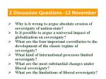 2 discussion questions 12 november