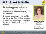2 greet smile