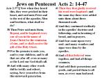 jews on pentecost acts 2 14 47