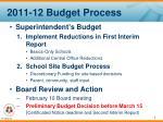 2011 12 budget process