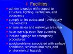 1 facilities