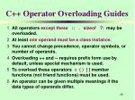 c operator overloading guides
