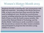 women s history month 201311