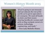 women s history month 201332