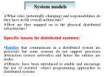 system models1