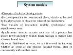 system models13