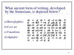 what ancient form of writing developed by the sumerians is depicted below