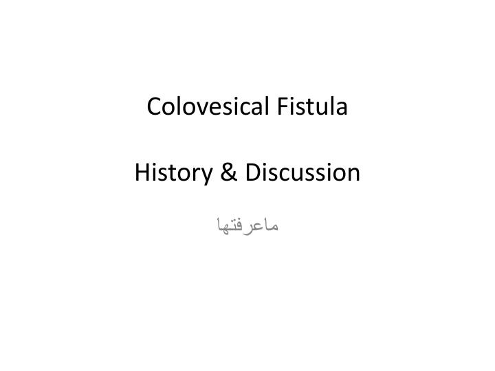 colovesical fistula history discussion n.