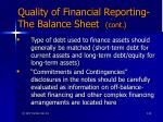 quality of financial reporting the balance sheet cont