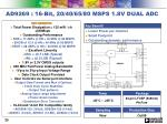 ad9269 16 bit 20 40 65 80 msps 1 8v dual adc