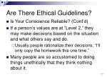 are there ethical guidelines3