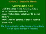 article 2 executive branch12