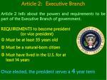 article 2 executive branch4
