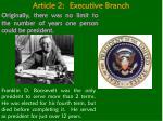 article 2 executive branch6