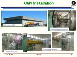 cm1 installation