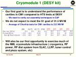 cryomodule 1 desy kit