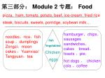 module 2 food