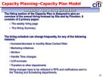 capacity planning capacity plan model19