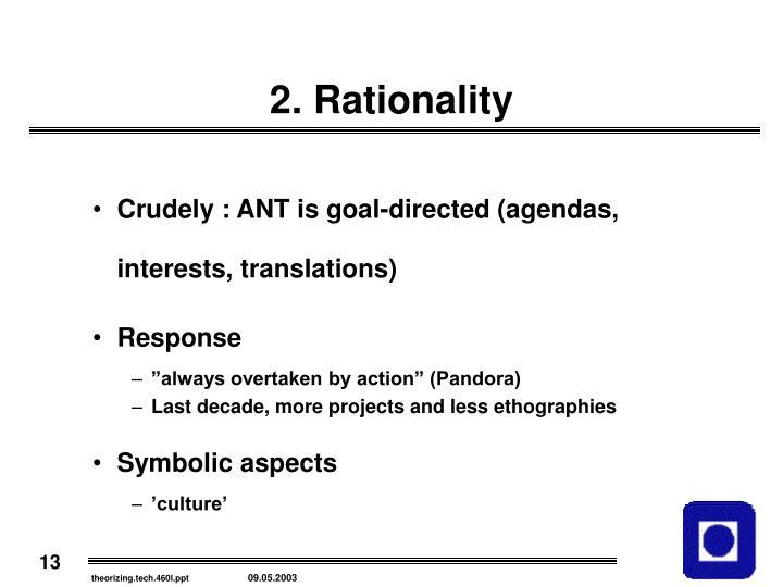 2. Rationality