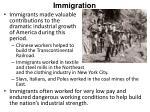 immigration2