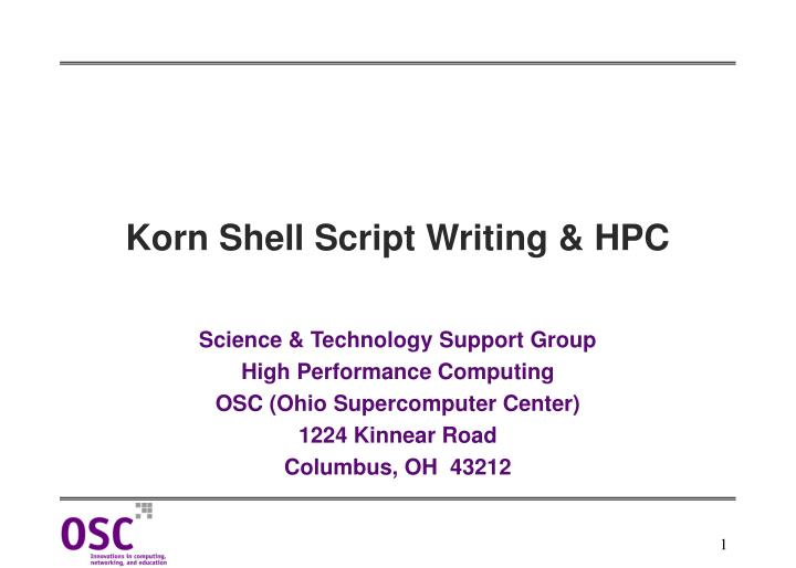 korn shell script writing hpc n.