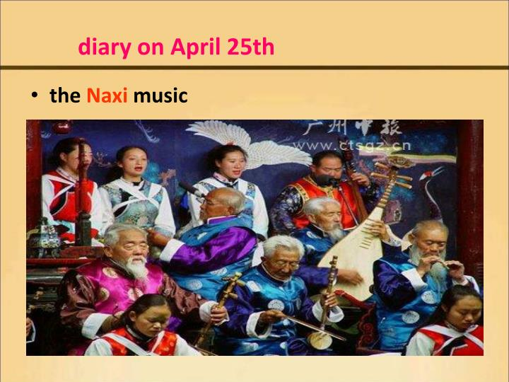diary on April 25th