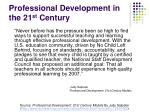 professional development in the 21 st century