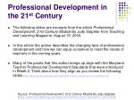 professional development in the 21 st century1