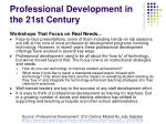 professional development in the 21st century