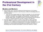 professional development in the 21st century4