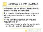 4 2 requirements elicitation