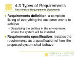 4 3 types of requirements two kinds of requirements documents