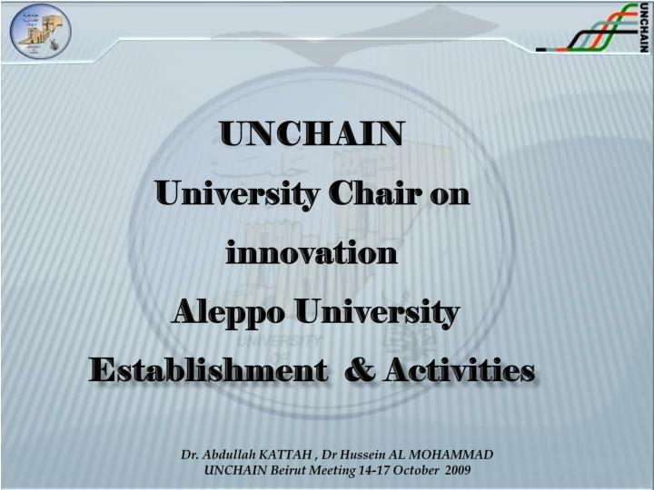 unchain university chair on innovation aleppo university e stablishment activities n.